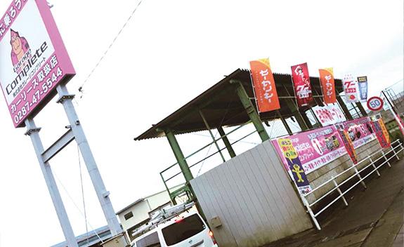 本店 photo
